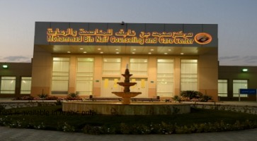 The Mohammad bin Naif Counseling and Care Center in Riyadh, Saudi Arabia, which claims a nearly 90 percent success rate in rehabilitating terrorists